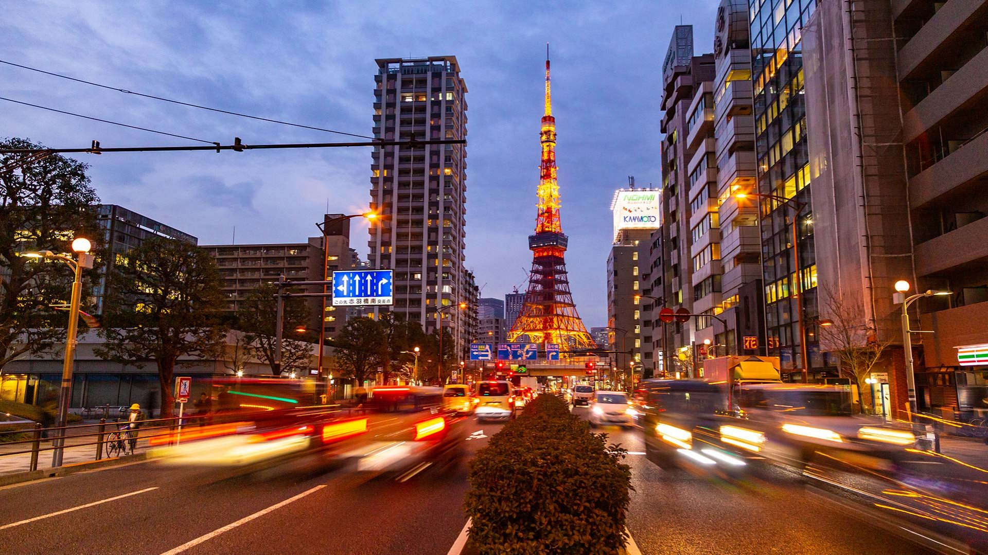 Landmark Financial Tokyo Japan Reviews